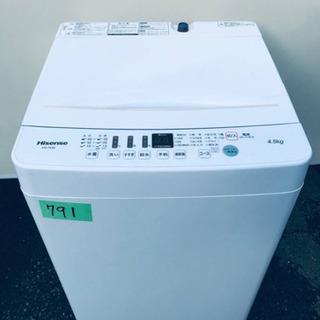 ✨2019年製✨791番 Hisense✨全自動電気洗濯機…