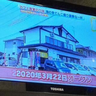 初期費用0円 ‼️ 住居付き 居抜き店舗貸します