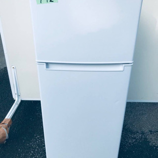 ✨2018年製✨792番 ニトリ✨2ドア冷蔵庫 グラシア1…