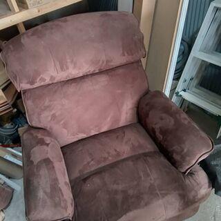 1人用リクライニングソファ