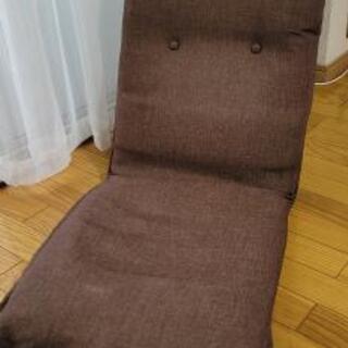 座椅子(背もたれ14段階 ブラウン)無料で差し上げます!!