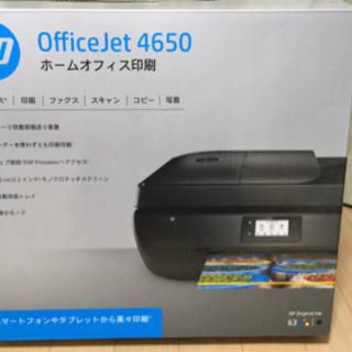 HP OfficeJet4650