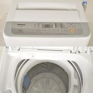 P-Ea016 高年式国産家電2点セット シャープ SJ-C17D(2017年) 冷蔵庫 167L 左開き/パナソニック NA-F50B11(2018年) 5㎏ 全自動洗濯機 - 家電