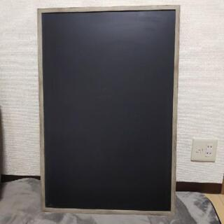 黒板 大きい