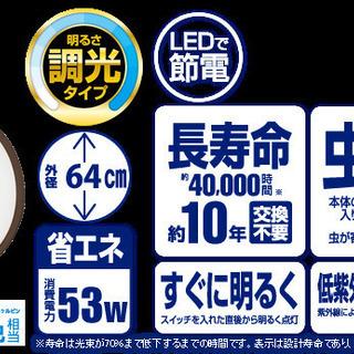 アイリスオーヤマ LEDシーリングライト CL12N-W…