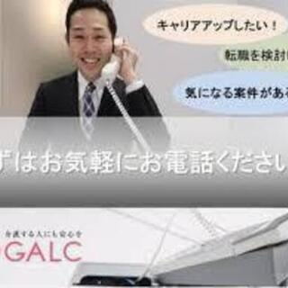 【墨田区八広の認可保育園 月給 235,000円~ 賞与年48万...