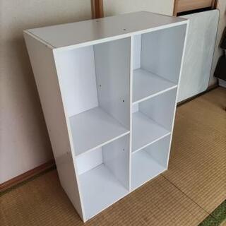 カラーBOX【0円】