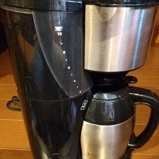 コーヒーメーカー、大容量10人分