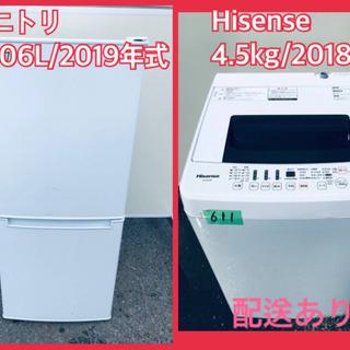 ⭐️2018年式⭐️ 一人暮らし応援!!最強割引★洗濯機/冷蔵庫!