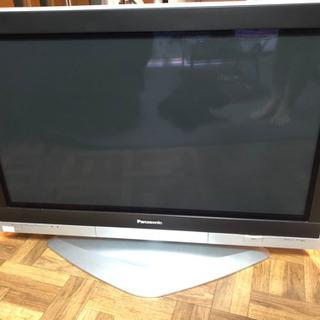【ネット決済】Panasonicプラズマテレビ37型