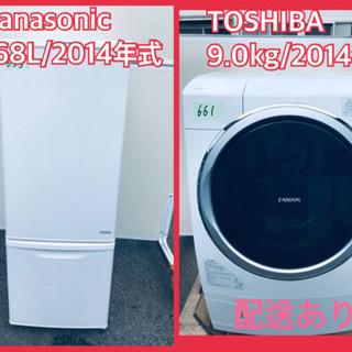 ⭐️9.0kg⭐️ 送料無料✨大型洗濯機/冷蔵庫✨