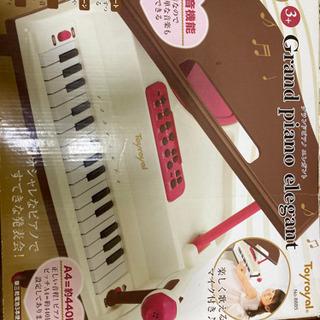 こどもピアノ グランドピアノエレガント