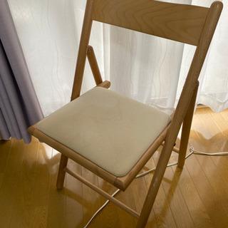 【ネット決済】無印良品 椅子 折り畳み