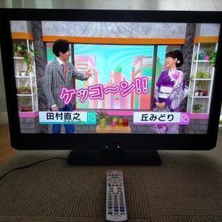 良品 TOSHIBA 32インチ 2012年製