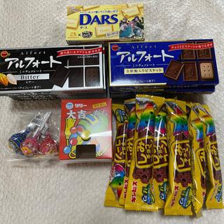 お得☆お菓子詰め合わせ!①