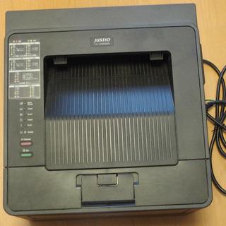 レーザープリンタブラザージャスティオ HL-5450DN