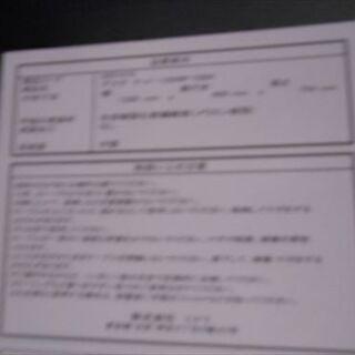 ニトリ デスク クーパー120NP − 沖縄県
