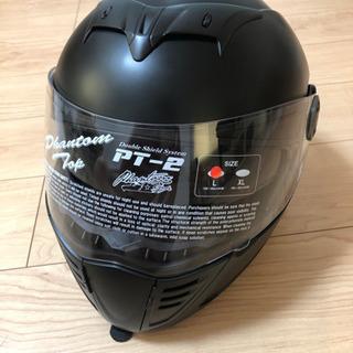フルフェイス システムヘルメット 未使用