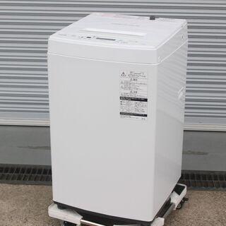 T974)★美品★TOSHIBA AW-45M7 洗濯4.5kg...