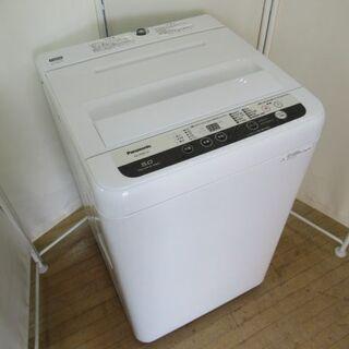 JAKN2392/洗濯機/5キロ/ステンレス槽/パナソニッ…