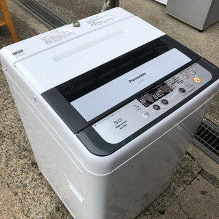 【ネット決済】洗濯機 パナソニック