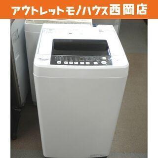 西岡店 全自動洗濯機 5.5kg 2020年製 ハイセンス  H...