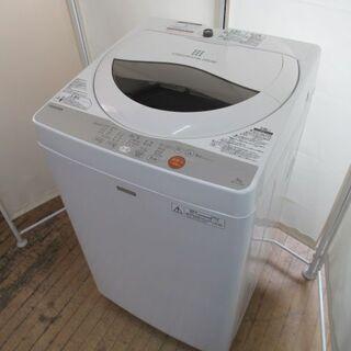 JKN2393/洗濯機/5キロ/ステンレス槽/東芝/TOS…