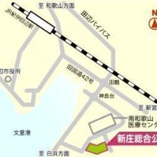 11月14日(日)ラッキーフリーマーケット開催いたします。