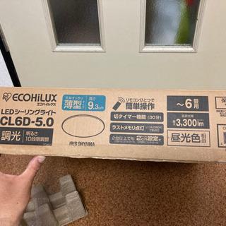 LEDシーリングライト CL6D-5.0 アイリスオーヤマ