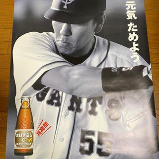 松井秀喜 懐かしポスター 73×102