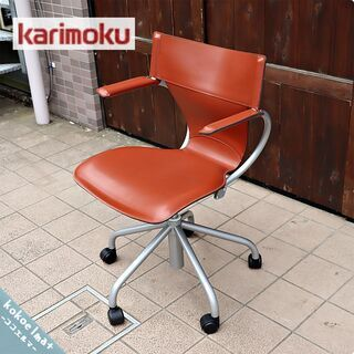 karimoku(カリモク家具)のデスクチェアー/XT4310で...