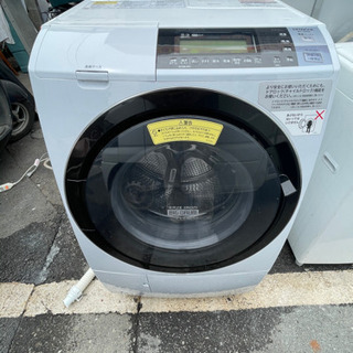 HITACHI  ドラム式洗濯機 洗濯11kg/乾燥6kg  リ...