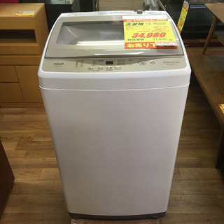 S111-S★1年間保証★7.0K洗濯機★AQUA  AQ…