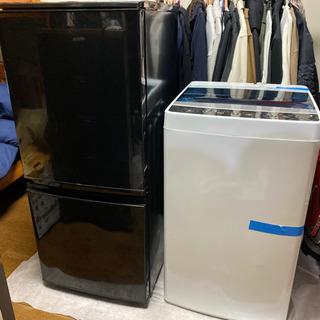 冷蔵庫 洗濯機 セット