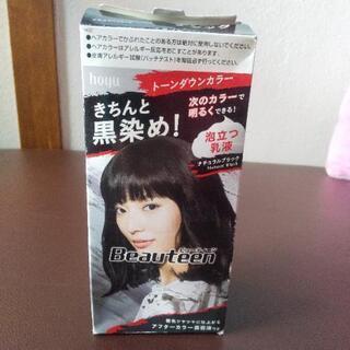 ホーユー黒染め(未使用)