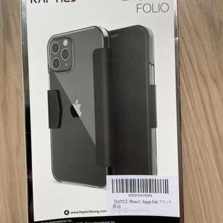 iPhone12pro スマホケース