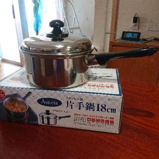 ステンレス鍋未使用