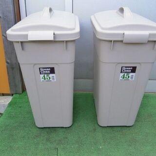 ゴミの分別に役立ちます! ゴミ箱2個セット(新品保管品)