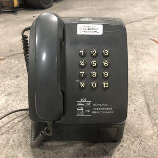 【ネット決済】公衆電話