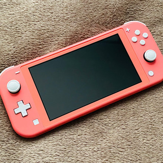 【無料】Nintendo Switch Lite コーラル