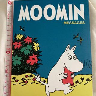 ムーミンのノート