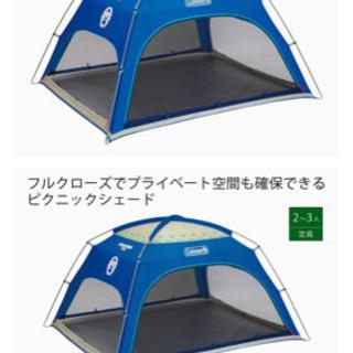 ☆ コンパクト、簡単組み立て! コールマン テント UV pro...