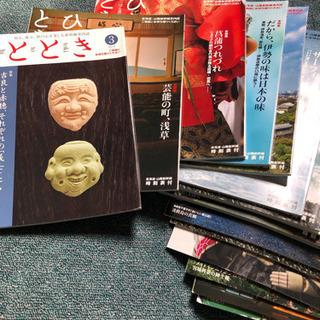 ひととき 30冊新幹線グリーン車の雑誌