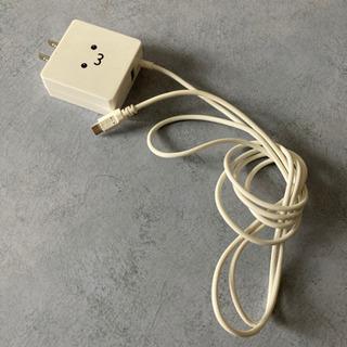 ELECOM 充電器 TYPE B