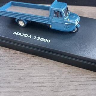 京商/マツダT2000