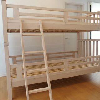 2段ベッド 高さ153cm ベッドフレーム 木製 すのこ 安心頑丈設計