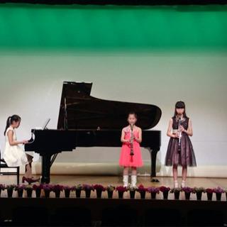 ピアノ教室☆オンラインレッスン新設☆チャオ音楽センター☆名古屋市守山区