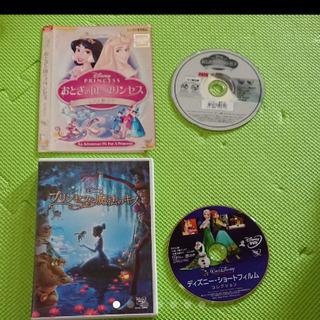 ディズニープリンセス DVD 3枚