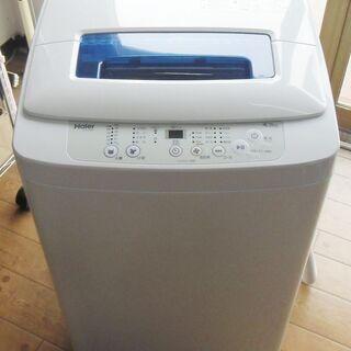 Haier ハイアール 電気洗濯機 JW-K42M 4.2…