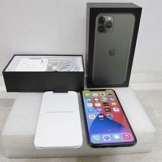超美品!SIMフリー apple iPhone 11 Pro 2...